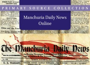 Cover Manchuria Daily News Online