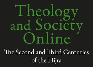 Cover Theology and Society Online