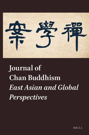 Cover Journal of Chan Buddhism