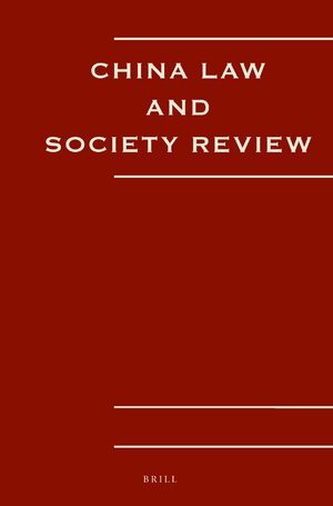 Cover China Law and Society Review