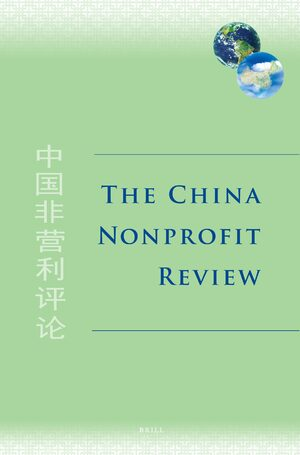 Cover The China Nonprofit Review