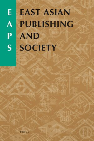 Cover East Asian Publishing and Society