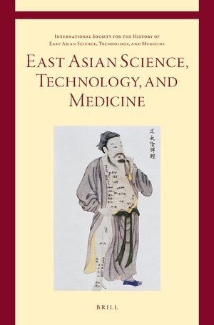 Cover East Asian Science, Technology, and Medicine