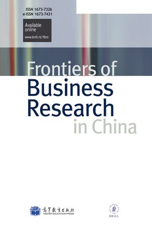 Cover Frontiers of Business Research in China