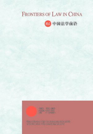 Cover Frontiers of Law in China