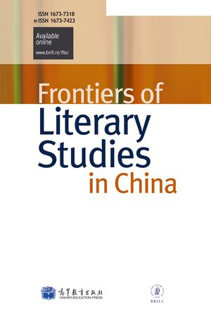Cover Frontiers of Literary Studies in China