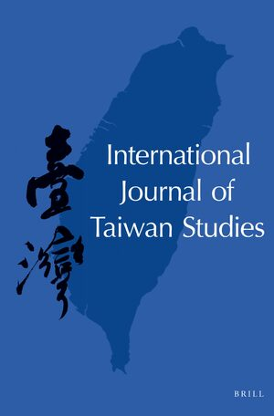 Cover International Journal of Taiwan Studies