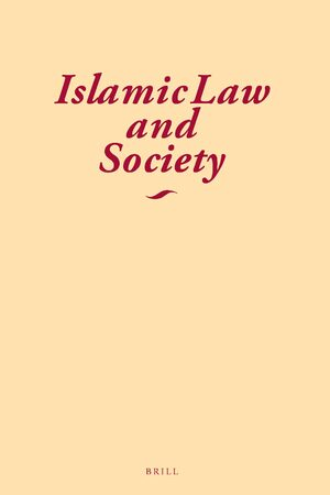Cover Islamic Law and Society