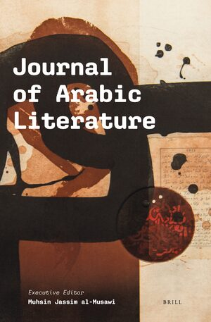 Cover Journal of Arabic Literature