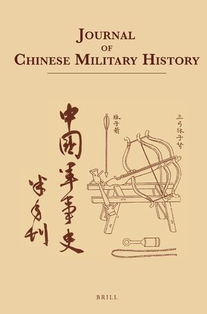 Cover Journal of Chinese Military History