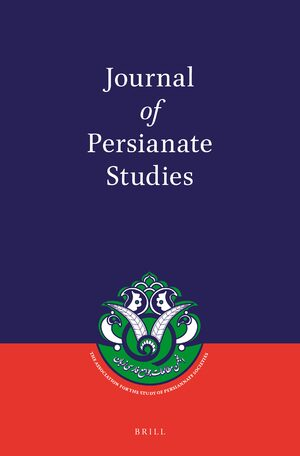 Cover Journal of Persianate Studies