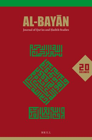 Cover Al-Bayan: Journal of Qur'an and Hadith Studies