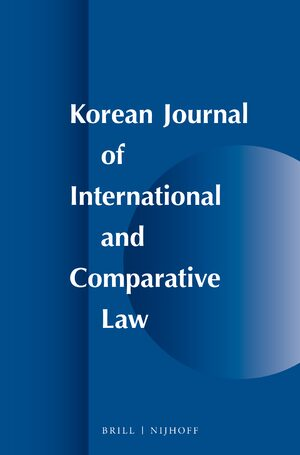 Cover The Korean Journal of International and Comparative Law