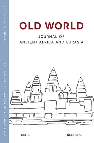 Cover Old World: Journal of Ancient Africa and Eurasia