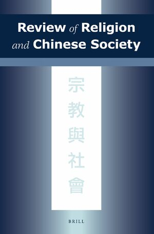 Cover Review of Religion and Chinese Society