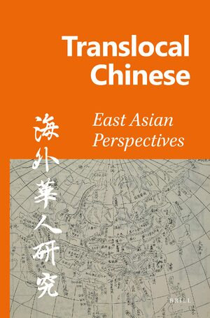 Cover Translocal Chinese: East Asian Perspectives