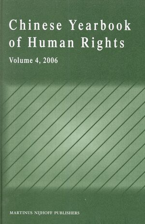 Cover Chinese Yearbook of Human Rights