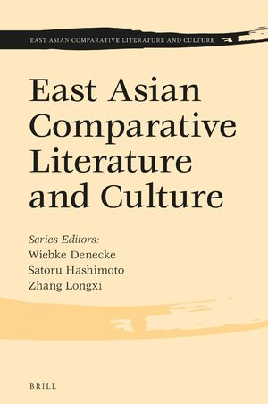 Cover East Asian Comparative Literature and Culture