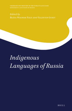 Cover Indigenous Languages of Russia