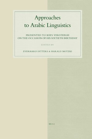 Cover Approaches to Arabic Linguistics