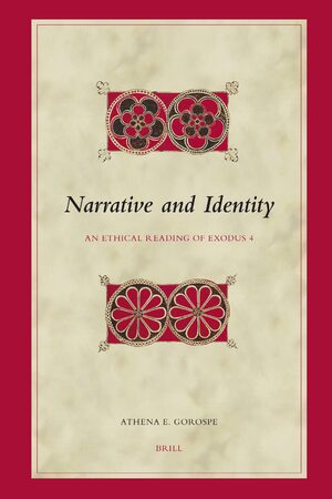 Cover Narrative and Identity