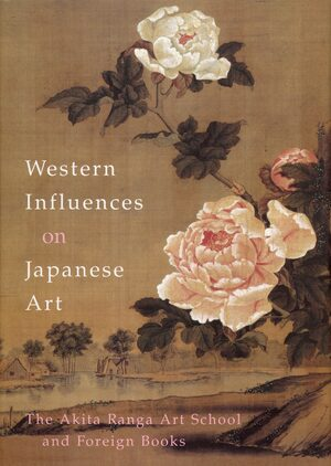 Cover Western Influences on Japanese Art