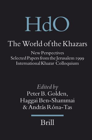 Cover The World of the Khazars