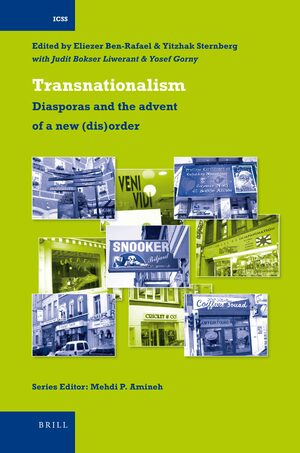 Cover Transnationalism