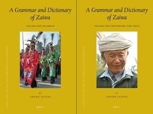 Cover A Grammar and Dictionary of Zaiwa (2 vols.)