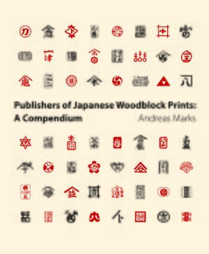 Cover Publishers of Japanese Woodblock Prints: A Compendium
