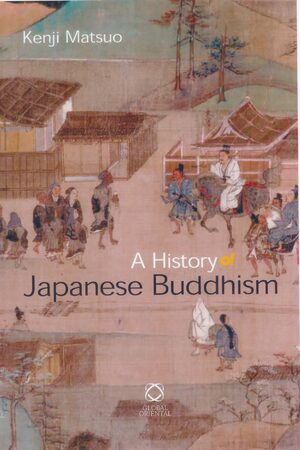 Cover A History of Japanese Buddhism