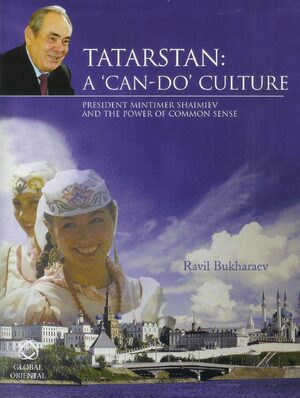Cover Tatarstan: A 'Can-Do' Culture