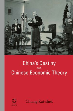Cover China's Destiny and Chinese Economic Theory