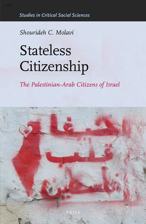 Cover Stateless Citizenship