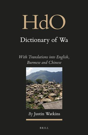 Cover Dictionary of Wa (2 vols)