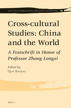 Cover Cross-cultural Studies: China and the World