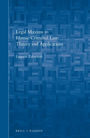 Cover Legal Maxims in Islamic Criminal Law: Theory and Applications
