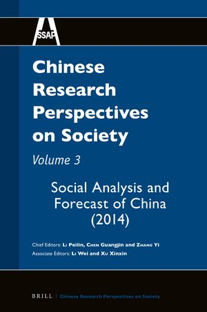 Cover Chinese Research Perspectives on Society, Volume 3