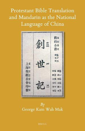 Cover Protestant Bible Translation and Mandarin as the National Language of China