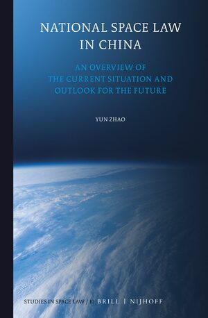 Cover National Space Law in China