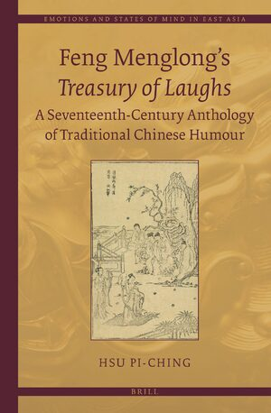 Cover Feng Menglong's <i>Treasury of Laughs</i>
