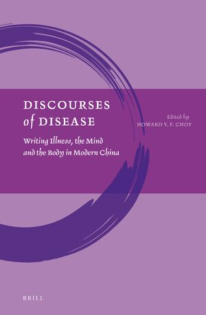 Cover Discourses of Disease
