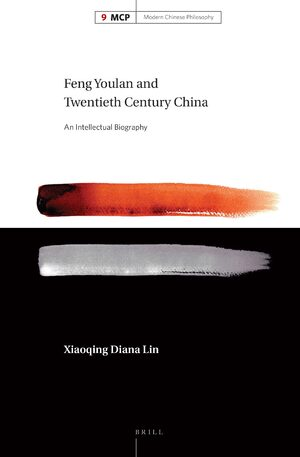 Cover Feng Youlan and Twentieth Century China