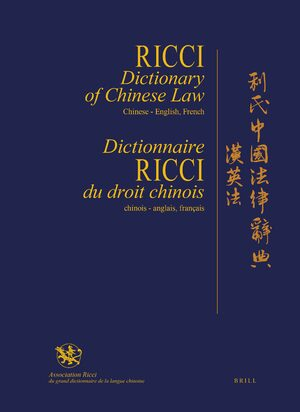 Cover Ricci Dictionary of Chinese Law, Chinese-English, French / Dictionnaire Ricci du droit chinois, chinois-anglais, français / 利氏中國法律辭典(漢英法)