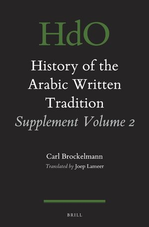 Cover History of the Arabic Written Tradition Supplement Volume 2