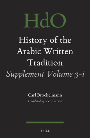 Cover History of the Arabic Written Tradition Supplement Volume 3 - i
