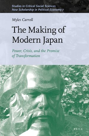 Cover The Making of Modern Japan
