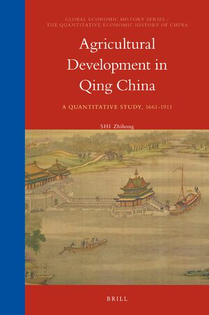 Cover Agricultural Development in Qing China