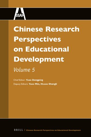 Cover Chinese Research Perspectives on Educational Development, Volume 5