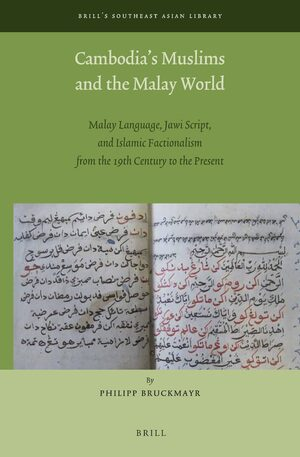 Cover Cambodia's Muslims and the Malay World